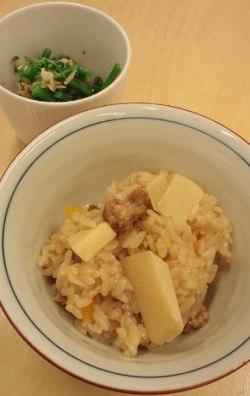 http://blog.shimatakara.jp/blog/2012041117310000-b.jpg