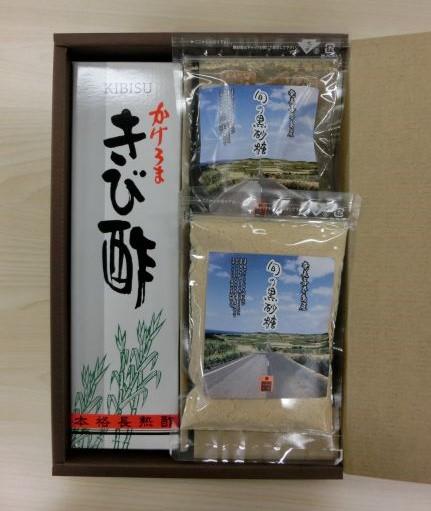http://blog.shimatakara.jp/blog/CIMG1324.JPG