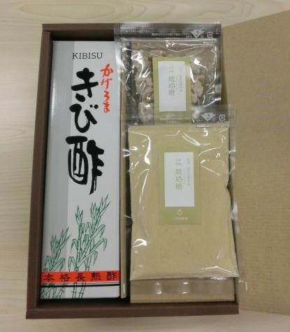 http://blog.shimatakara.jp/blog/CIMG1342.JPG