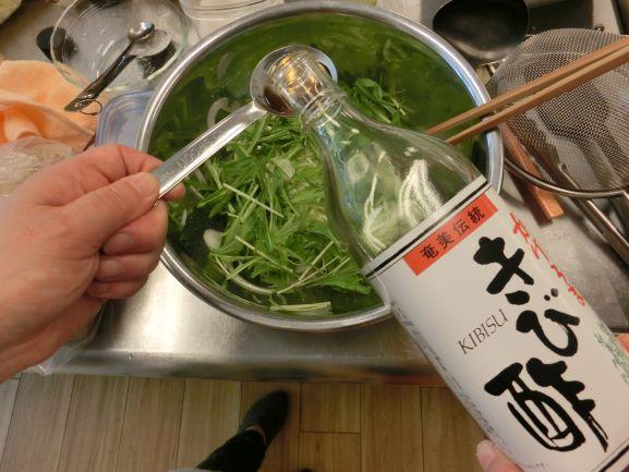 http://blog.shimatakara.jp/blog/CIMG1513.6.JPG