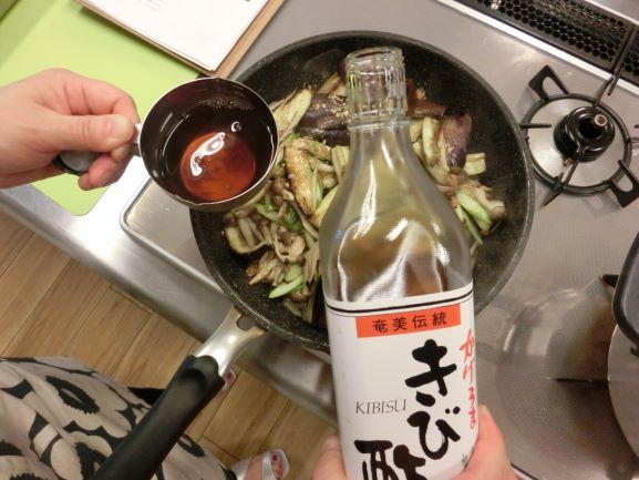 http://blog.shimatakara.jp/blog/CIMG1595.JPG