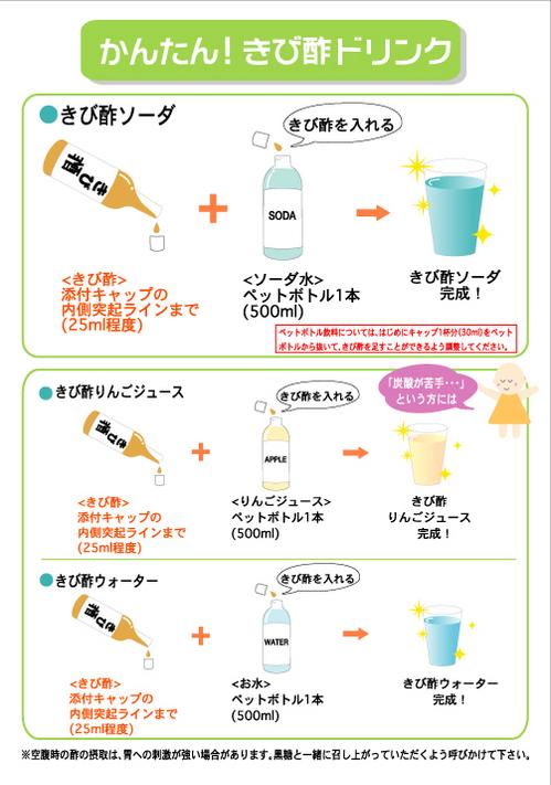 t_blog090525.jpg
