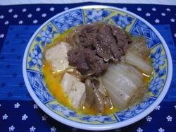 sukiyaki-b.JPG
