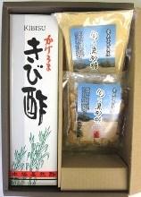 shunzoutouB326-1.b.jpg