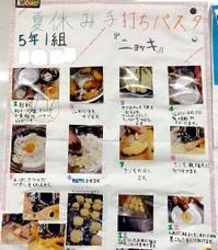 natuyasumi.b.jpg