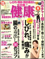 magazine_main_3.jpg