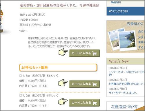 t_blog090324_2.jpg