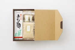 http://blog.shimatakara.jp/blog/zotoAb-thumb-250x166-2805.jpg