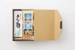 http://blog.shimatakara.jp/blog/zotoB-2b-thumb-250x166-2808.jpg