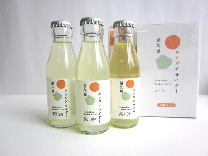 http://blog.shimatakara.jp/recipe/IMG_2761-h4.jpg